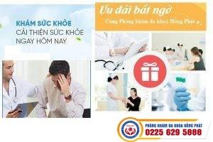 Chương trình ưu đãi khám sức khỏe tại Phòng khám đa khoa Hồng Phát